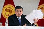 Президент Сооронбай Жээнбеков Баткенге жасаган сапары