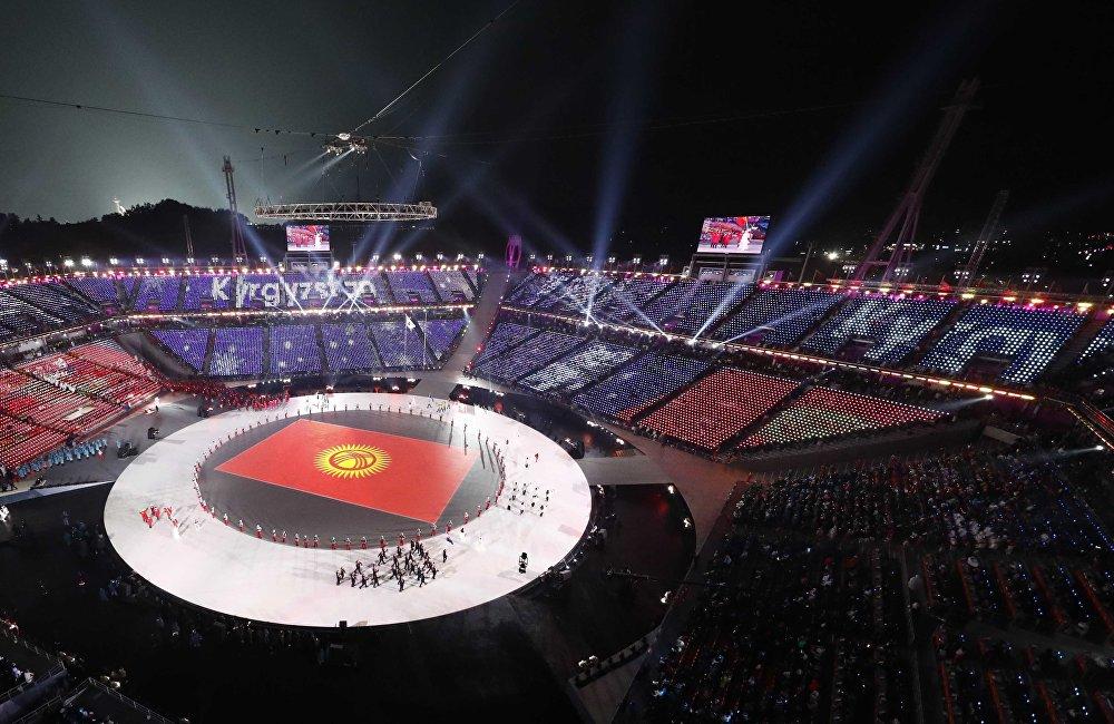 Сборная Кыргызстана на церемонии открытия XXIII зимних Олимпийских игр в Пхенчхане. Они прошли в 2018 году.