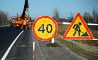 Дорожные знаки на территории ремонта улицы. Архивное фото