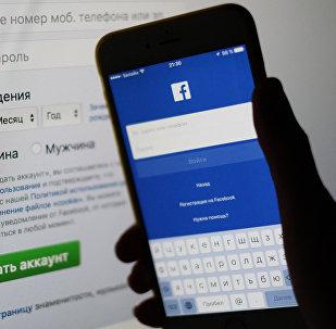 Фейсбук социалдык тармагы. Архивдик сүрөт