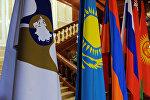 Флаги стран участников ЕАЭС и таможенного кодекса в заседании Евразийского межправительственного совета в городе Москва