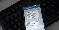 Абоненты Газпром Кыргызстан теперь могут узнать всю информацию, касающуюся газоснабжения жилья, через Telegram-бота