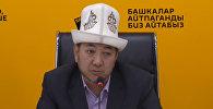 В медресе Кыргызстана могут преподавать радикалы? Ответ муфтията