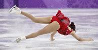 Зимние Олимпийские игры 2018 года в Пхёнчане —  соревнования по фигурному катанию