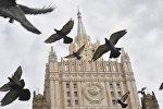Новый шпиль на здании министерства иностранных дел РФ в Москве. Архивное фото