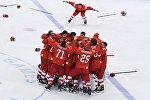 Российские хоккеисты радуются победе в финальном матче Россия - Германия по хоккею среди мужчин на XXIII зимних Олимпийских играх.