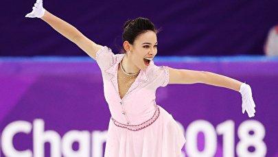 Кайлани Крейн из Австралии во время выступления на зимних олимпийских играх в Пхенчхане. 21 февраля 2018 года