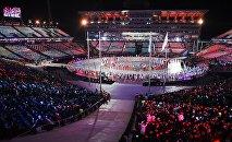 Түштүк Кореядагы XXII кышкы Олимпиада оюндарынын жабылыш аземи