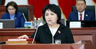 Депутат ЖК от фракции СДПК Айнура Осмонова. Архивное фото