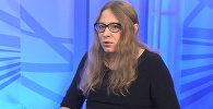 Эксперт по международной безопасности Виктория Легранова