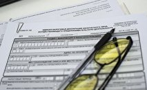 Документы для сдачи Единой налоговой декларации. Архивное фото