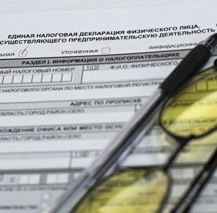 Документы для сдачи Единой налоговой декларации в Кыргызстане. Архивное фото