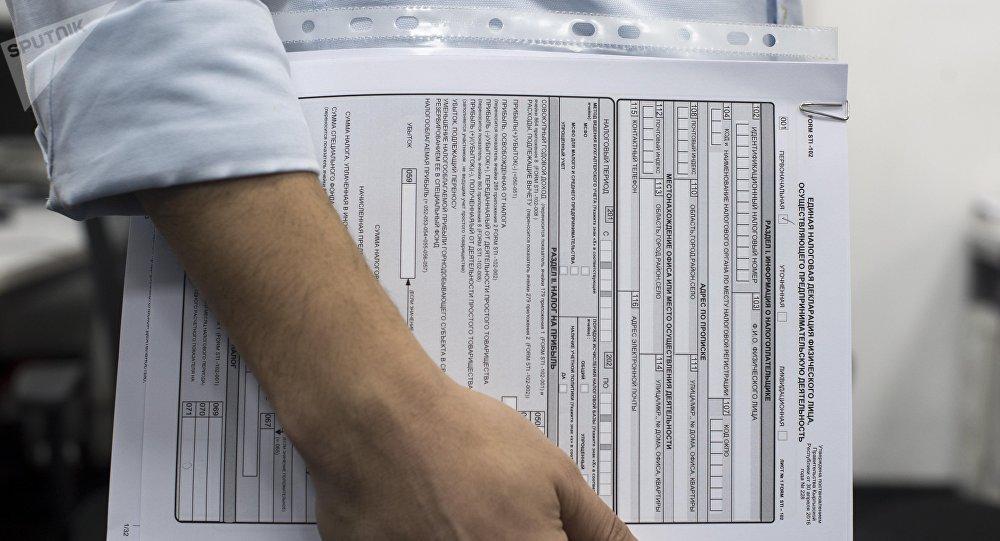 Документы для сдачи Единой налоговой декларации в Кыргызстане