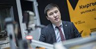 Айбек Калиев Улуттук энергохолдинг компаниясы ААКтын жетекчилигинен бошотулду