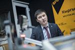 Председатель правления ОАО Национальная энергетическая холдинговая компания Айбек Калиев. Архивное фото