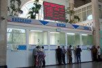 Продажа билетов в железнодорожном вокзале Бишкека. Архивное фото