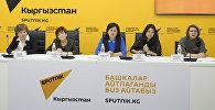 Пресс-конференция Когда шансов практически нет. О кыргызстанцах, страдающих редкими заболеваниями