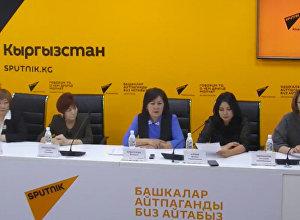 Проблемы лиц, страдающих редкими болезнями, обсудили в МПЦ Sputnik Кыргызстан