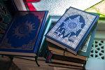 Исламская религиозная литература. Архивное фото