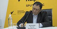 Председатель Комитета мукомолов КР Рустам Жунушев. Архивное фото