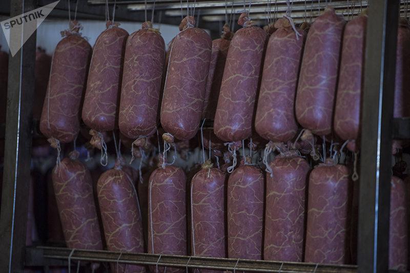 Продукция изготавливаемая в колбасном заводе в Бишкеке