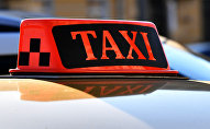 Такси. Архив