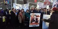 Митинг против коррупции у Верховного суда в Бишкеке — прямой эфир