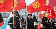 Бүгүн, 5-мартта, Ак калпак күнү Кыргызстандын аймактарында дагы белгиленди