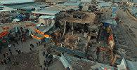 Что осталось от торгового центра после пожара на Ошском рынке — аэросъемка