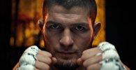 UFC представил трейлер боя Фергюсон vs Нурмагомедов