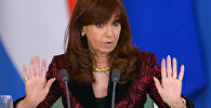 Действующая президент Аргентины Кристина Киршнер. Архивное фото