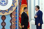 КР президентинин сүрөтчүсү Султан Досалиев өлкө башчысы аппарат жетекчиси Фарид Ниязовду кантип узатканынын сүрөтүн жарыялады.