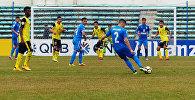 Ошский футбольный клуб Алай проиграл туркменскому Алтын-Асыру на стадионе имени Ахматбека Суюмбаева в Оше в рамках первого тура группового этапа Кубка Азиатской футбольной конфедерации (АФК).