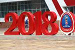 Инсталляция с символикой ЧМ-2018 на площади Тысячелетия в Саранске.