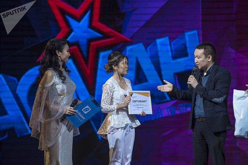 Приз зрительских симпатий от читателей агентства Sputnik Кыргызстан получила Мэлани Сариева