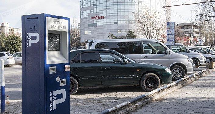 Установка паркоматов в Бишкеке