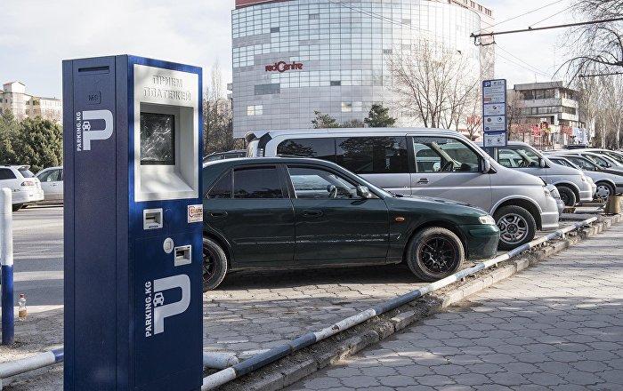 Паркоматы в Бишкеке. Архивное фото