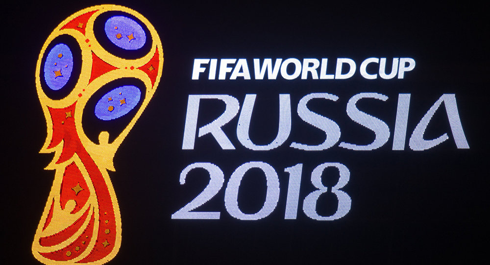 Эмблема чемпионата мира по футболу 2018. Архивное фото
