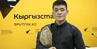 WEF Global уюмунун 22 жаштагы жаңы чемпиону Мырзамидин Пазылов