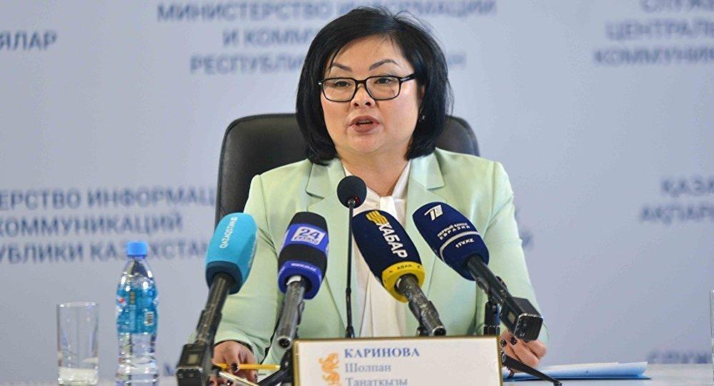 Директор департамента дошкольного и среднего образования министерства образования и науки Казахстана Шолпан Каринова