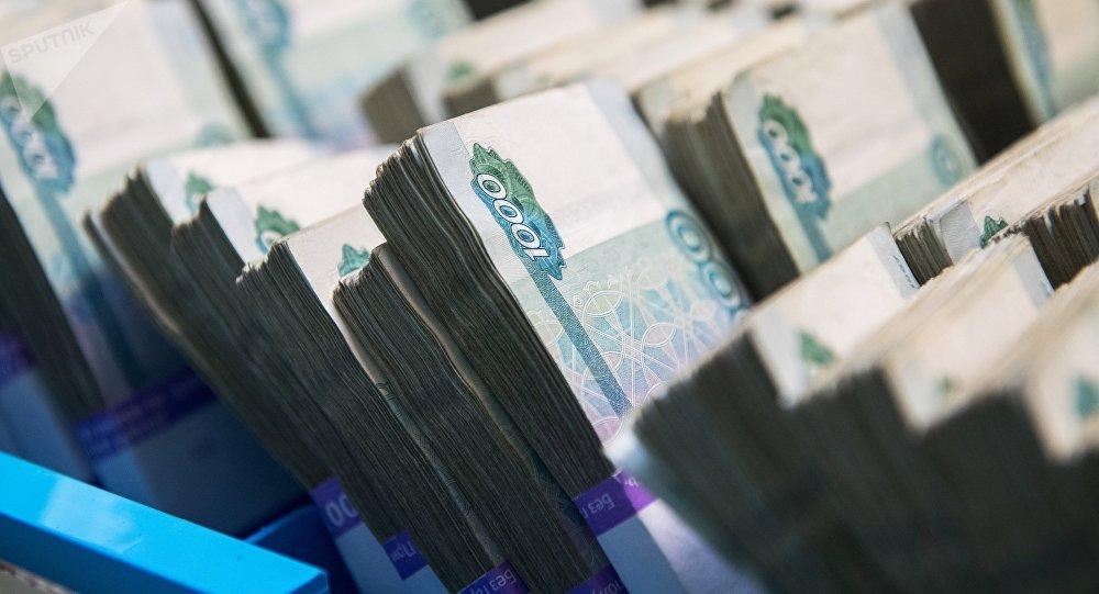 Паллет с банкнотами. Архивное фото