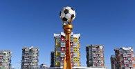Стелла с мячом возле стадиона Мордовия Арена в Саранске. Архивное фото