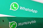 Веб-страница мессенджера WhatsApp на экране компьютера.