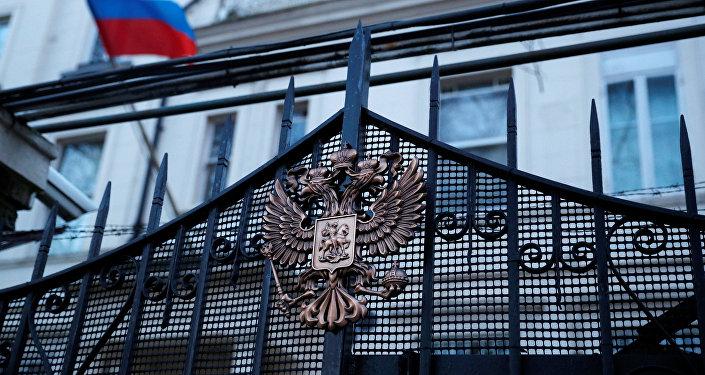 Посольство России в центре Лондона
