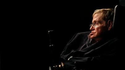 Стивен Хокинг. Архивное фото