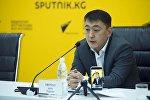 Бывший директор ТЭЦ Бишкека Нурлан Омуркул уулу на пресс-конференции в мультимедийном центре Sputnik Кыргызстан