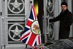 Автомобиль посла Великобритании в России. Архивное фото
