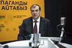 Чрезвычайный и Полномочный Посол России в Кыргызстане Андрей Крутько во время интервью на радио Sputnik Кыргызстан