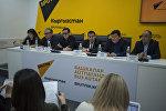 Пресс-конференция Как изменится центр Бишкека — о плане детальной планировки столицы