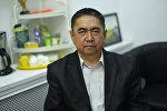 Директор одного из департамента министерства сельского хозяйства КР Нурбек Малабаев